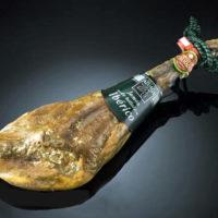 Jamón Ibérico Gourmet